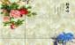 马可波罗地砖